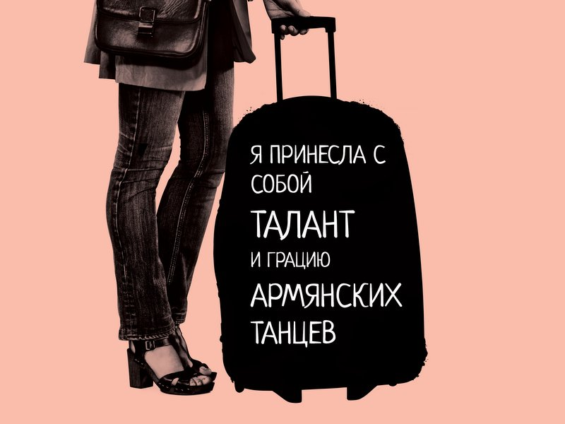 1026442_IOM Suitcases_PRESS ADS_v7_LR-003