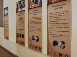 The exhibitiion dedicated to the human trafficking issues  in the hall of Pobeda cinema
