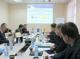 The meeting of the Steering Committee of the EU funded SURCAP-2 project