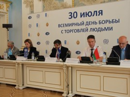 Minsk Launches New Information Campaign on Combating Trafficking in Persons